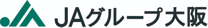 JAグループ大阪