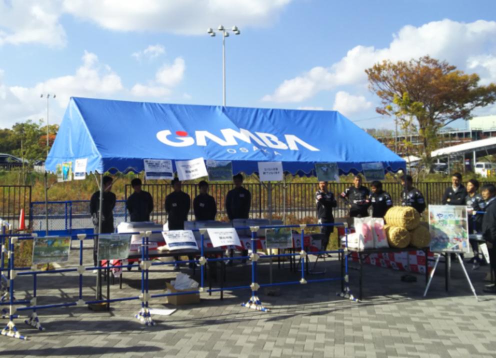 ガンバ大阪 × JAグループ大阪